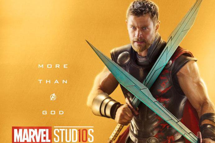 Thor, Vengadores EndGame, Wakanda, Asgard, Loki,