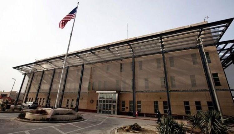Irak, embajada, Estados Unidos