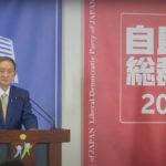 Yoshihide Suga élu Premier ministre du Japon
