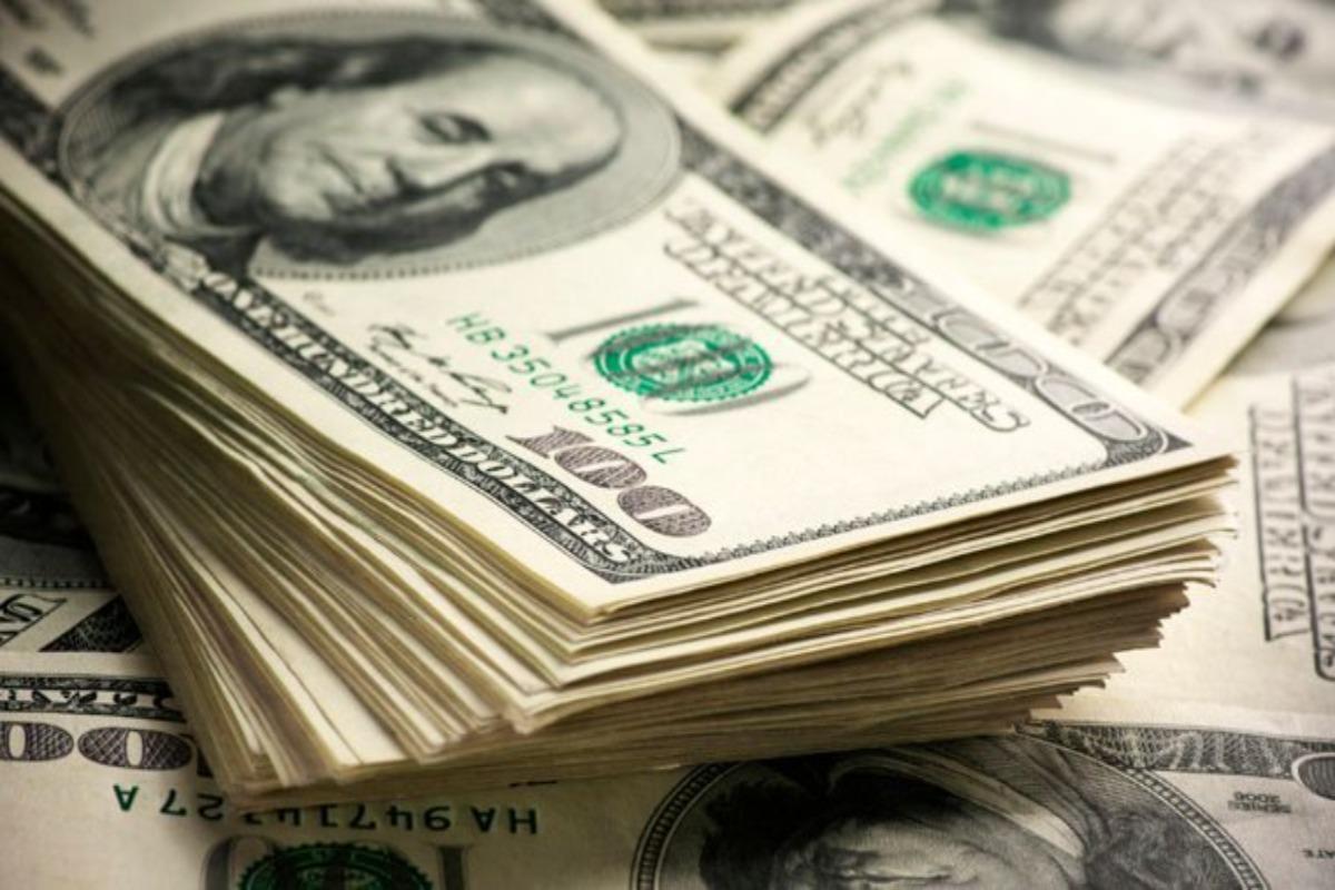 Bajan reservas internacionales: Banxico