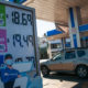 Este año habrá nuevas concesiones para gasolineros y gaseros