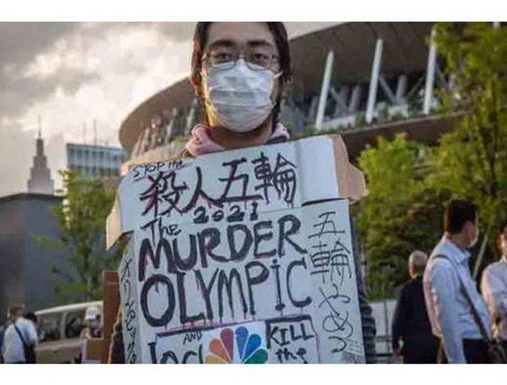 Protestas en Tokio por los Juegos Olímpicos. Twitter @5deseptiembrecu