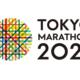 Suspenden la Maratón de Tokio. Foto: Twitter